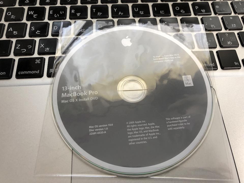 MacBook Pro mid2009 HDDからSSDへ変更手順15